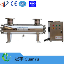 Water green killing machine uv sterilizer