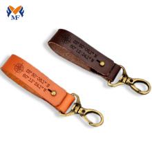 Кожаный брелок для ключей с координатами