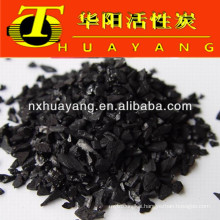 Drinking Water Grade coconut shell activated carbon