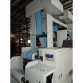 Four Colors Flexo Printing and coating Machine