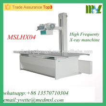 MSLHX04-M Wholesale High Frequency X-ray machine 200ma x-ray machine for medical diagnosis