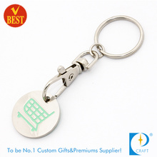 Supply Metal Token Coin Keychain for Supermarket (K-01721)