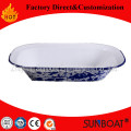 Sunboat Kitchenware Enamel Butter Dish Plate