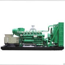 400KW 722A 400V GPL et groupe électrogène au gaz naturel pour DACPOWER 400KW 722A 400V GPL et groupe électrogène au gaz naturel Caractéristiques: