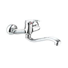 Kitchen Faucet (ZR8051-1)