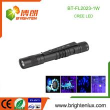 Fabrik-Massen-Verkauf 1 * AA batteriebetriebene Tasche kleine Mini-Power-Curing-Gel Aluminium 1W führte uv Taschenlampe