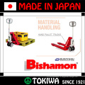 JIS стандартный сертифицированный высококачественный и прочный Бисямон серии ручная гидравлическая тележка. Изготовленный Sugiyasu. Сделано в Японии