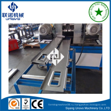 Машина для производства металлических коробок