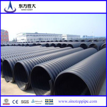 Dwc-High Density Polyethylene Pipe
