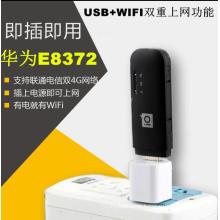 Оригинальный 4G смартфон по USB компания Huawei E3276 модем стандарта GSM