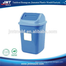 outdoor garbage bin mould manufacturer