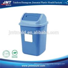 Открытый мусора бен прессформа Пзготовителей