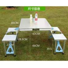 Portable aluminum folding table