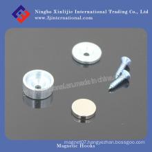 Neodymium Latch Magnet/Cabinet Door Magnet