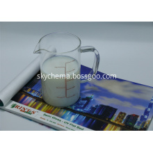 Glossy Eco Solvent Inkjet Receptive Coating For Canvas