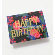 Печати изготовленные на заказ поздравительные открытки на день рождения и праздник