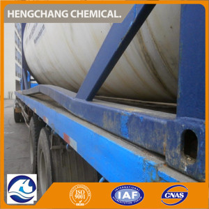 Gas NH3 99.9% Purity Price Cas NO.7664-41-7