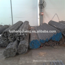 Good quality&low price seamless steel pipe from China