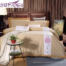 2017 Alibaba fournisseur tricoté ensembles de literie Hôtel Long Staple coton tissu literie