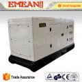 48kw Water-Cooled Low Noise Power Diesel Generator