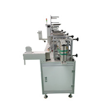 Surgical duckbill mask making machine