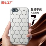 Rubber coating with pattern hand case, Hight quality for iPhone 7 PC case