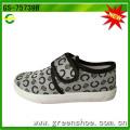 Kids Canvas Shoes Fashion Best Selling PVC Shoe Manufacturer