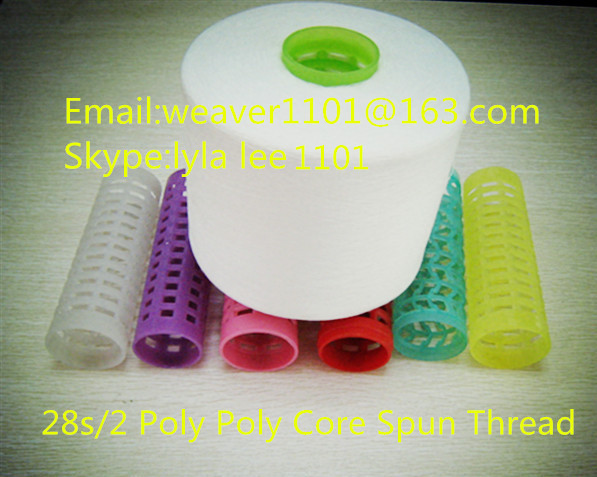 poly poly core polyester sewing thread (4)