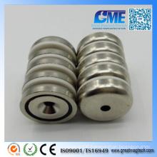 Strong D32X7mm Neodymium High Quality Permanent Pot Magnet