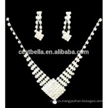 Дешевые горный хрусталь серьги Свадебные ювелирные изделия Кристалл Люкс для невесты серьги и ожерелье