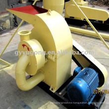 Practical Hammer Mill Made by Gongyi Yugong Machinery Manufacturing Factory