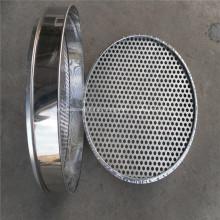 Stainless Steel Perforated Metal Standard Testing Sieve