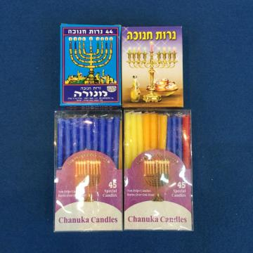 3.8g+Spiral+Jewish+Chanukah+Candle+Isreal+Market