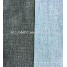Twill fabric 100% C 16*12 100*28 57/58 Slubbed fabric for your need