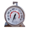 Promotional Custom Commercial Freezer Thermometer