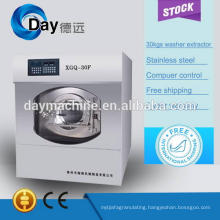 Top sale and high quality of 2015 all in one washer-extractor-dryer