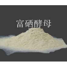 Selenium Enriched Yeast Powder