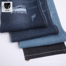 Denim Textile Organic Women's Fashion Jeans Pants Material