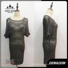 Women Basic Short Sleeve Straight Dress