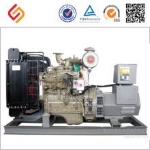 China gerador de motor diesel 56KW
