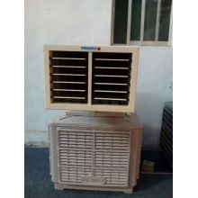 Upward Outlet Air Cooler