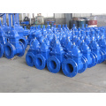 BS/DIN/ANSI resilient seated gate valve