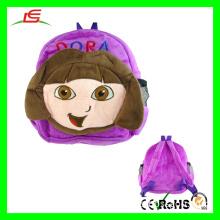 D016 Dora The Explorer Child Cartoon Plush Bag School Backpack