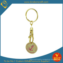 High Quality Gold Finished Metal Trolley Coin