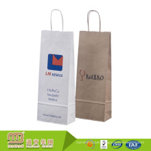 Wholesale Cheap Durable Custom Printed Champine Bottle Packaging Plain Paper Wine Bags
