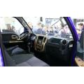 Dongfeng 4X2 легковой грузовой автомобиль с бензиновым двигателем