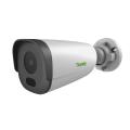2MP H.265 IR Bullet Camera 4mm Tidandy TC-C32GN2.0