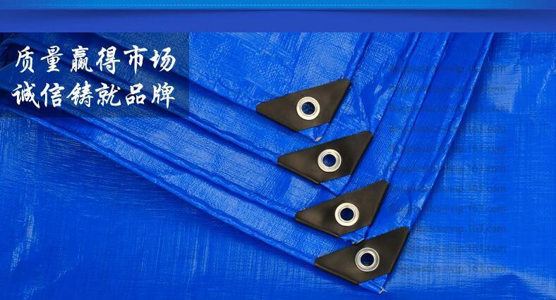 Tarpaulin Heavy Duty Waterproof Strong Cover Ground Sheet Tarp 130GSM 3x4 GREEN