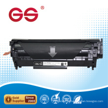 toner cartridge CRG 103 303 703 for canon Image Class MFLBP 2900 3000 with cheap price