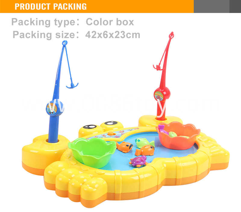 fishing game toys (3)